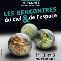 Affiche officielle RCE 2018 (image AFA)