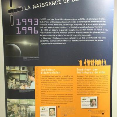 Exposition du CNES (10)